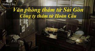 Công ty thám tử ở tại Sài Gòn TPHCM | Văn phòng thám tử Sài Gòn ( TPHCM )
