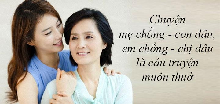 Mẹ chồng không công bằng, bênh vực con gái hơn con dâu