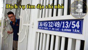 dịch vụ tìm địa chỉ nhà qua số điện thoại, CMND, biển số xe