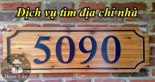 dịch vụ tìm địa chỉ nhà qua số điện thoại, CMND, biển số xe, tài khoản ngân hàng