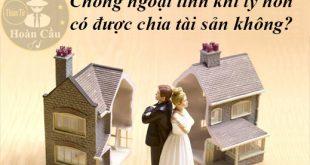Vợ chồng ngoại tình khi ly hôn có được chia tài sản không?
